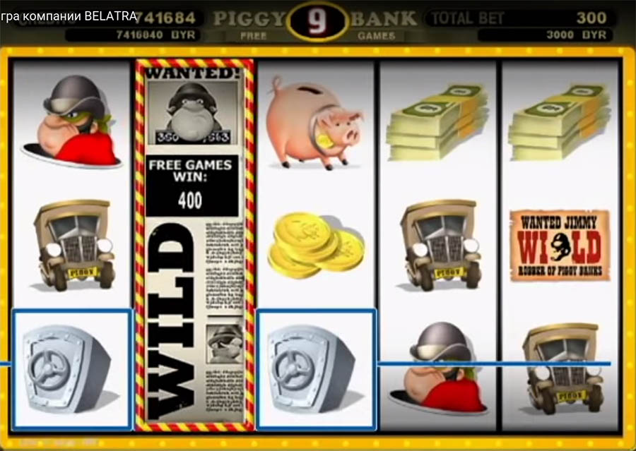 Игровой автомат - азарт в стиле кантри онлайн